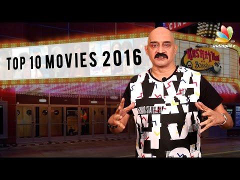 Top 10 Tamil Movies 2016 | Kashayam with Bosskey | Kabali, Theri, Joker..