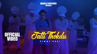 Jatti Thokdu | Simmi Kaur | New Punjabi Song 2017 | Latest Punjabi Song 2017 | Mangla Records