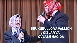 Shukurullo Isroilov va Valijon Shamshiyev - Qizlar va ovlash haqida
