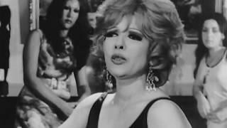 اغنية اه ياعين من فيلم امرأة حائرة