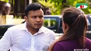 Bangla Natok  Romantic  Natok   Female and male 👨 version