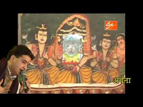 Singh Sawari Aye Bhagta Mil Jyot Jagae By Sanju Sharma