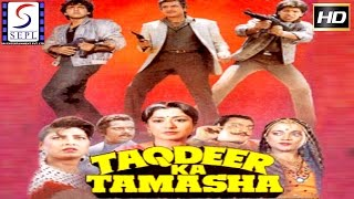 Taqdeer Ka Tamasha (1990) l Govinda, Jeetendra, Mousumi Chatterjee l Hindi Full Movie HD