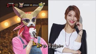 [King of masked singer] 복면가왕 - Best Actress Award for the Day Fennec Fox individual 20170611