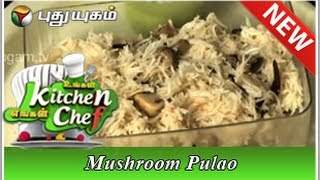 Mushroom Pulao - Ungal Kitchen Engal Chef
