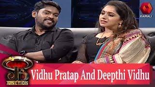 JB Junction: വിധു പ്രതാപും ഭാര്യ ദീപ്തിയും | Vidhu Pratap And Deepthi Vidhu | 31st March 2018