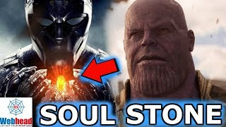 Soul Stone Location CONFIRMED for Avengers Infinity War? NOT CLICKBAIT!   Webhead