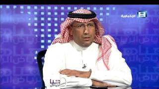 حلقة هنا الرياض   26 - 07 - 2017