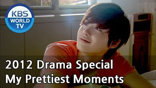 My Prettiest Moments | 내가 가장 예뻤을때 (Drama Special / 2012.09.14)