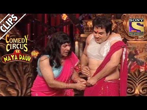 Sudesh Reads Out Krushna s Letter Comedy Circus Ka Naya Daur