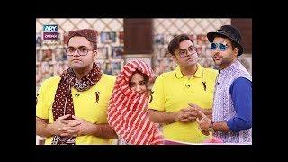 Faysal Qureshi, Iqra Aziz, Muneeb Butt, Aadi and Faizan playing
