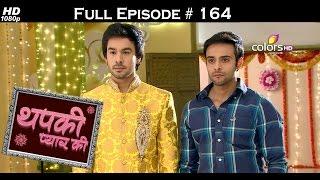 Thapki Pyar Ki - 30th November 2015 - थपकी प्यार की - Full Episode (HD)
