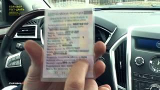 Большой тест-драйв (видеоверсия): Cadillac SRX