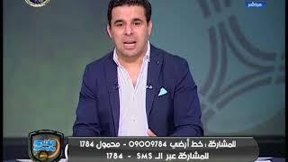 خالد الغندور: الشيخ تركي آل الشيخ يصنع حدث تاريخي في السعودية وانتقال اللاعبين الى الليجا الاسباني