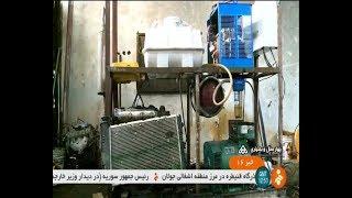 Iran Mehran Rahimi invented Engine Generating Electricity from Gray Water موتور برق سوخت آب پسماند