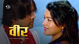 Nepali Movie:Veer Ft. REkha Thapa & Yas Kumar