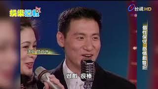 娛樂週報-縱橫歌壇30餘載 張學友巡演唱回台灣