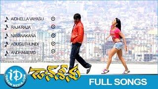 Don Seenu Movie Songs || Video Juke Box || Ravi Teja - Shriya Saran || Mani Sharma Songs