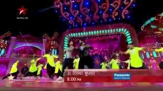 Big Star Entertainment Awards - Arjun and Sonakshi's Tevar act!