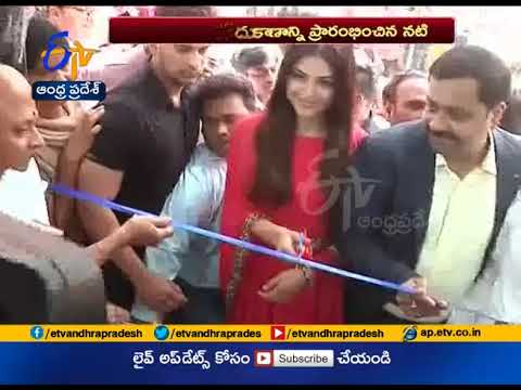 Xxx Mp4 Mobile Show Room At Anantapur Launched By Actress Mehreen Kaur 3gp Sex