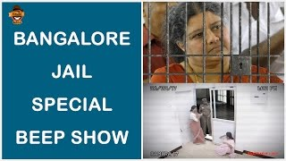 Bangalore Jail Special | The Beep Show Season 2 - BS #12 | Smile Settai