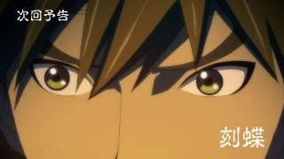 【BD/DVD】BOX2特典、新規EP「刻蝶」予告映像(主演:宮野真守)/GARO PROJECT #113