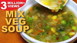Mixed Vegetable Soup Recipe   Healthy Vegetarian Soup   Mix Veg Soup   Kanak's Kitchen