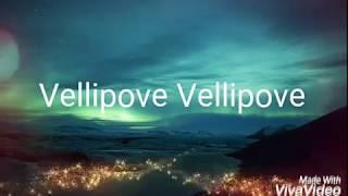 Vellipoke Vellipoke lyrical song | Mem Vayasuku Vacham