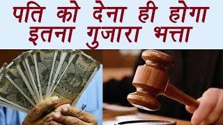 Supreme court said alimony payable to women should be as per status of husband   वनइंडिया हिंदी