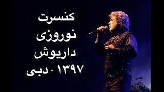 DARIUSH Concert Dubai 2018