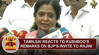 Tamilisai reacts to Kushboo