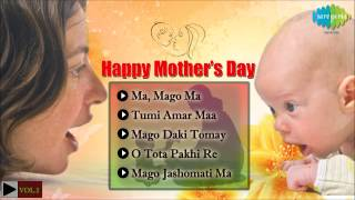 Happy Mother's Day | Ma, Mago Ma | Mother's Day Special Bengali Songs | Jukebox - Vol 1