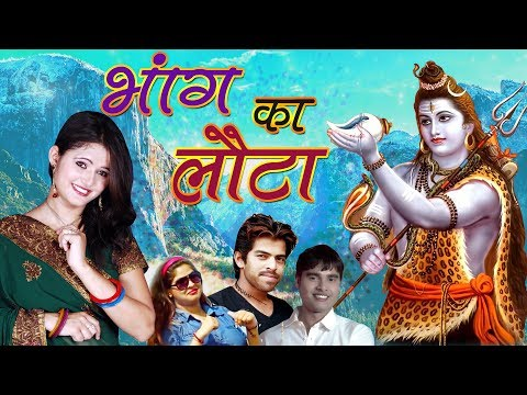 Xxx Mp4 New Bhole DJ Song 2017 Bhang Ka Lota Anjali Raghav Masoom Sharma New Latest Shiv Song 3gp Sex