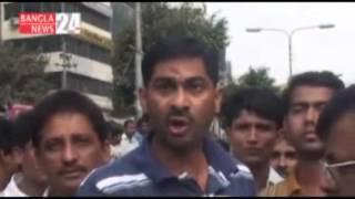 Hartal In Dhaka M Iliass Ali Hot Speech To Bangladesh Police