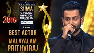 Siima 2016 Best Actor Malayalam | Prithviraj - Ennu Ninte Moideen Movie