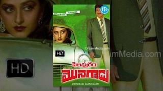 Siripuram Monagadu Telugu Full Movie || Krishna, Jayaprada, K R Vijaya || K S R Das || Satyam