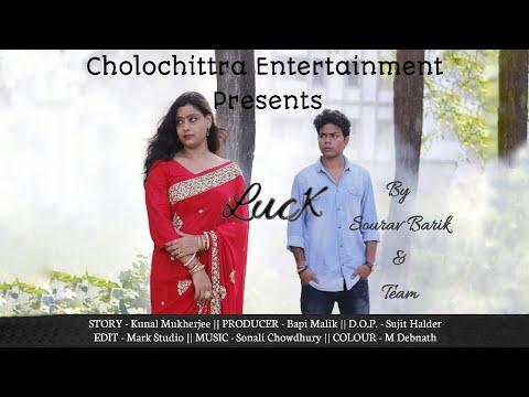 Xxx Mp4 LUCK New Bengali Short Film 2018 By Cholochittra Entertainment 3gp Sex