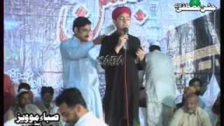 Taimoor sultan Madni in Jashan-e-Mustafa (Hasil pur)/Hamd sharif