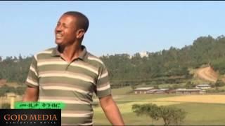 Worku Andualem - Endemnew (እንደምነው) - New Ethiopian Music 2016