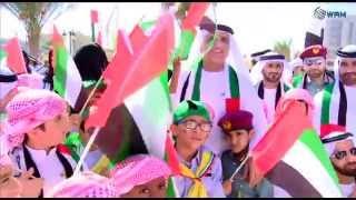 حاكم رأس الخيمة يشهد احتفالية يوم العلم