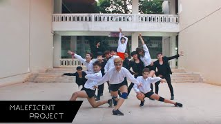 สะบัด (Flick) : กระแต อาร์ สยาม cover by Maleficent Project [One Take : Dance Version]