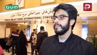 Poriya Shakibayi : Fekr nemikonam jaye pedaram dar sinama khali bashad !  - خسرو شکیبایی