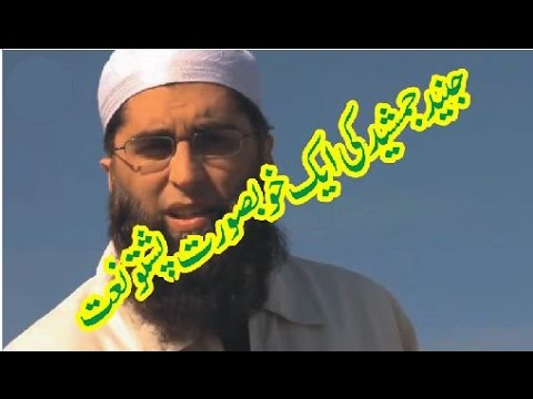 Xxx Mp4 Junaid Jamshed Pushto Naat 3gp Sex