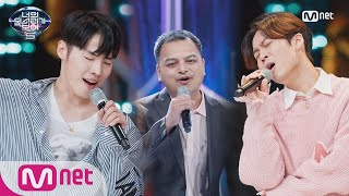 I Can See Your Voice 5 하동균&휘성&황치열 지인의 듀엣무대 ′With Me′ 180406 EP.10