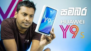Huawei Y9s Unboxing in Sri Lanka