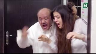 مسلسل سناب شاف ظرف خاص الجز1