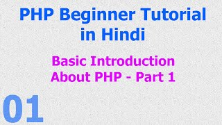001 Basic Introduction of PHP- About PHP - Part 1   Hindi