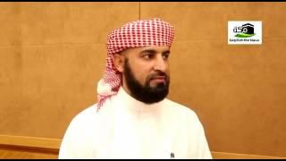 وكيل وزارة الحج والعمرة باليمن