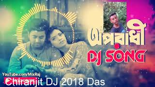New style mix //Oporadhi //DJ song// Hindi version //