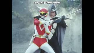 Choujin Sentai Jetman Episode Previews